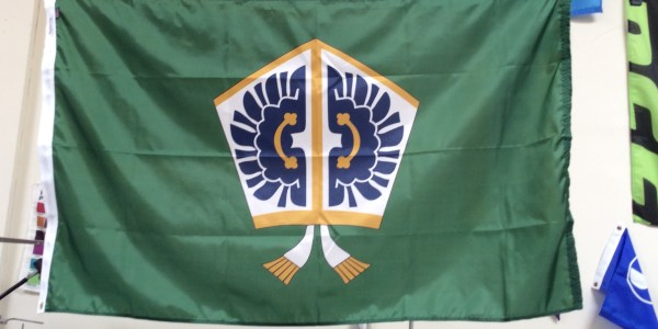 Rohy family flag