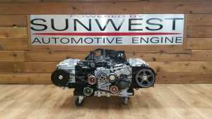 Subaru Long Block EJ25 2.5L SOHC (1996-2011)