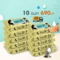 ทิชชู่เปียกซันวันเดอร์ สำหรับสัตว์เลี้ยง Pet Wet Wipes 10 แพค ส่งฟรี