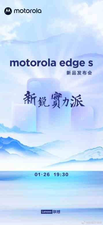 motorola-edge-s-teaser-1