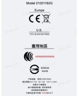 Xiaomi-Mi-Pad-5-specifications-FCC-listing-1