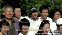 130804 Han Geng 2