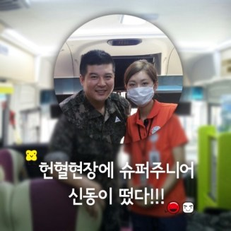 150708 Shindong Naver