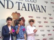 150814 spao event in taiwan5