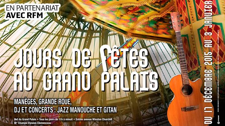 Une fête foraine au Grand Palais !