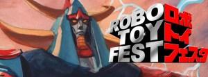 cropped-ROBOTOYFESTHEADER_NEW