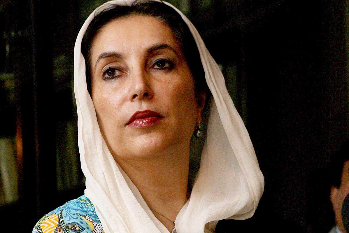 Iran Girl Hd Wallpaper Benazir Bhutto An Inspiration To Many Supawell