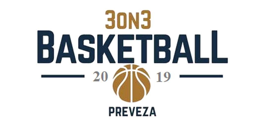 Πρέβεζα: Μεταφέρεται στο ΔΑΚ το 3on3 Basketball Tournament λόγω ακαταλληλότητας των γηπέδων του Κολυμβητηρίου Πρέβεζας