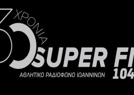 Οι συνεντεύξεις Ντάσιου και Τσουκαλά στον ΔΩΔΩΝΗ SUPER FM