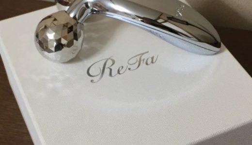 絶賛愛用中!美顔ローラー「ReFa(リファ)」は男こそ使うべき!