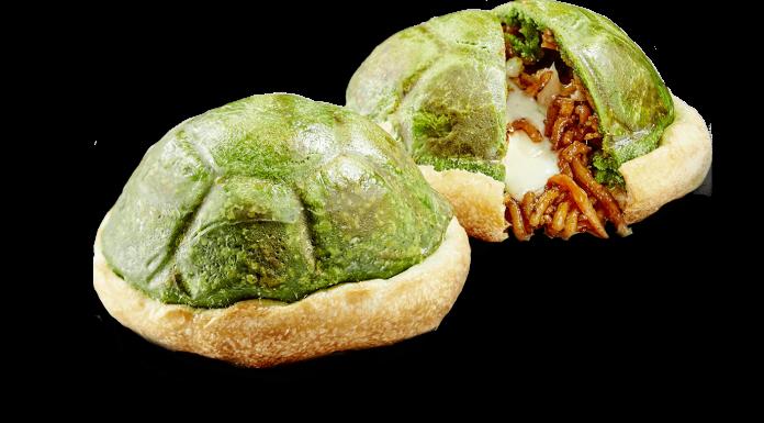 龜殼Pizza包