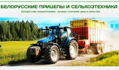 Прицепы и сельхозтехника