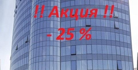 Акция на рекламу в бизнес центрах Минска -25%