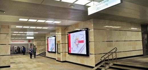 Реклама в переходе метро Якуба Колоса