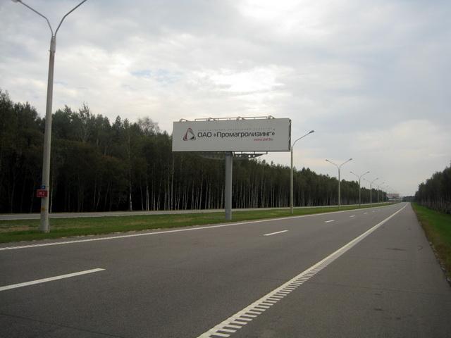 Реклама на трассе М2