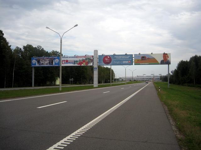 реклама на ЩРК №47, 41,5 км