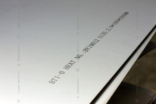 листовой титан ВТ1-0 от компании ТПК Вариант