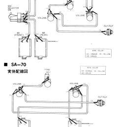 sa70 wiring diagram yamaha sa 20 sa 30 sa 50 sa 70 [ 2145 x 3235 Pixel ]
