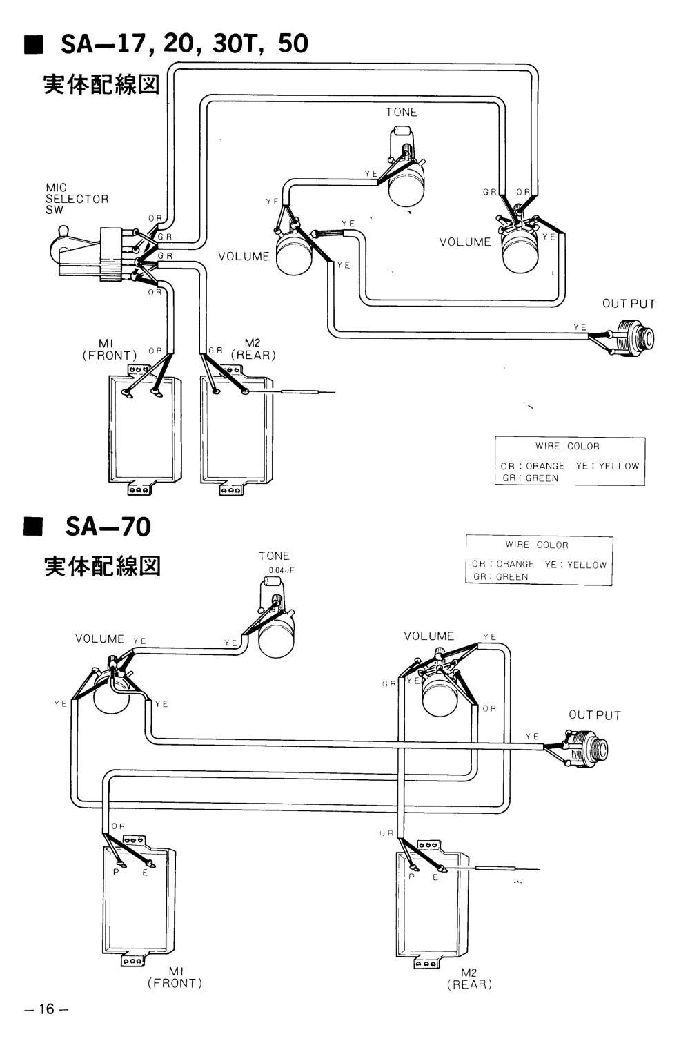 medium resolution of sa70 wiring diagram yamaha sa 20 sa 30 sa 50 sa 70