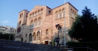 Crkva sv. Dimitrija Solun