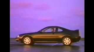 1993_Honda_Prelude