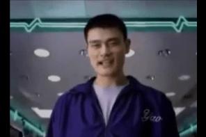 2003 Visa Checkcard Yao Ming, Yogi Berra super bowl ad