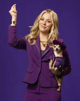 Kaley Cuoco will appear in Toyota's 2013 Super Bowl XLVII Ad