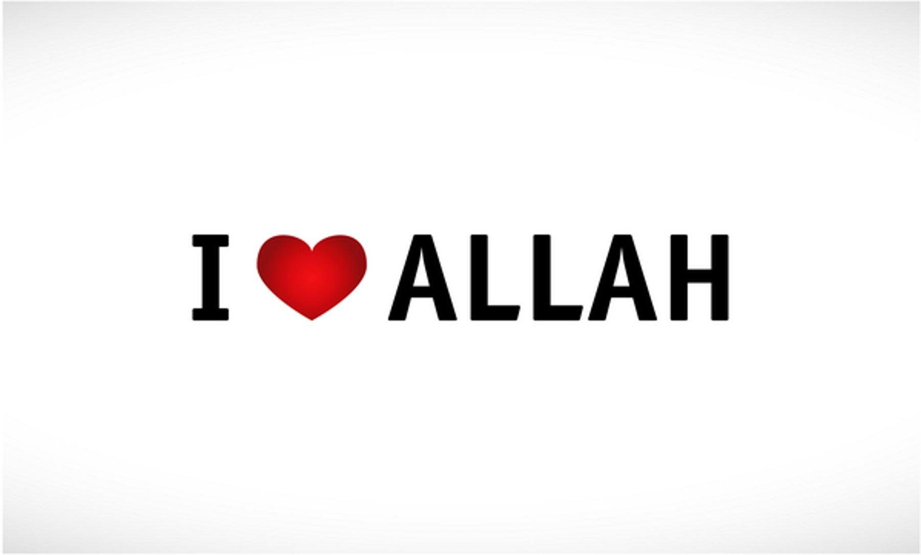 Muslim Wallpaper Hd صور اسم الله مكتوب علي صور لفظ الجلالة مكتوب سوبر كايرو