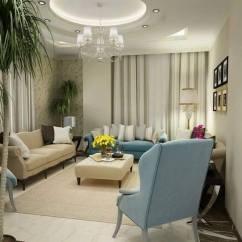 Modern Living Room Decor Pics Images Of Sets ديكورات غرف استقبال 2017 جبس مودرن صالونات وانتريهات ...