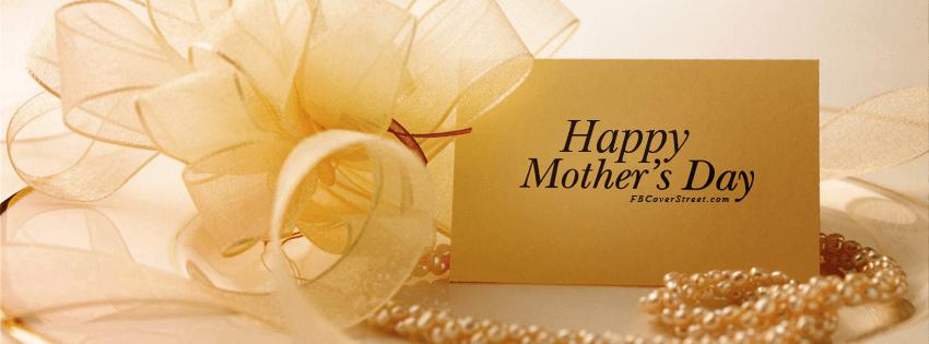 صور تهنئة بعيد الأم 2018 بطاقات تهنئة يوم الأم العالمي