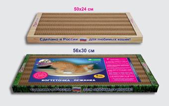 КогтеДралки: www.kogtedralka.ru/