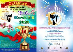 Кэтсбург 2020 @ Catsburg | Красногорск | Московская область | Россия
