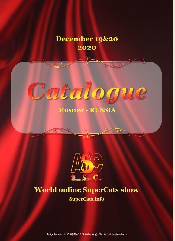Catalogue201220.jpg