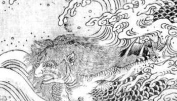 sirena, japón, leyendas de sirenas