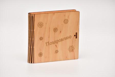 Krūžu paliktņu 8 kastīte (поздравляю)