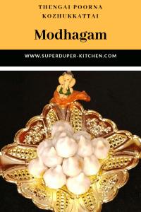 Modhagam_Poorna kozhakkattai_pin