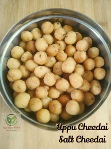 Uppu Cheedai / Seedai