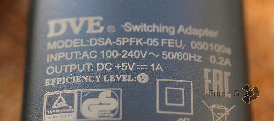 Зарядное устройство для Phicomm Energy 653