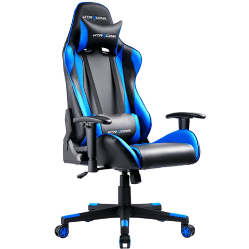 comfortable chair for gaming birthing hospital top 10 the best pc chairs gtracing swivel rocker e sports is an aesthetic and that predominantly used in however it can also serve as a