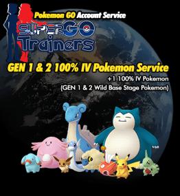 gen-1-2-100-iv-service