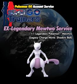 ex-legendary-mewtwo-service