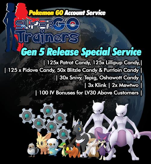 gen-5-release-special-service
