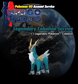 legendary-cobalion-service