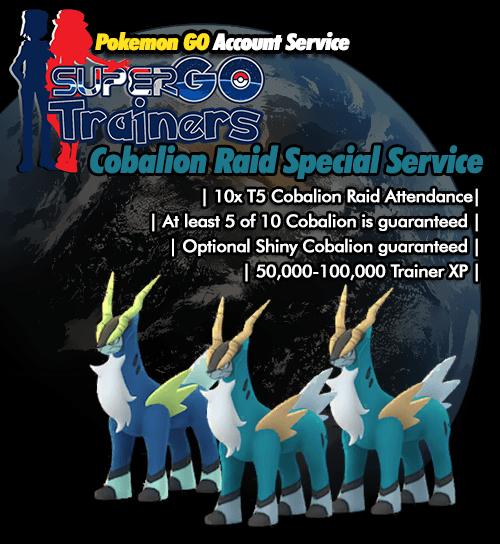 cobalion-raid-special-service