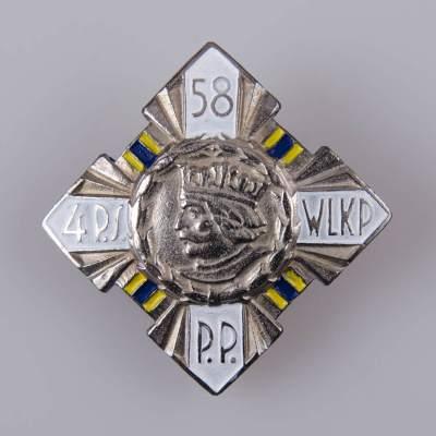 Odznaka 4 Pułku Strzelców Wielkopolskich 58 Pułku Piechoty