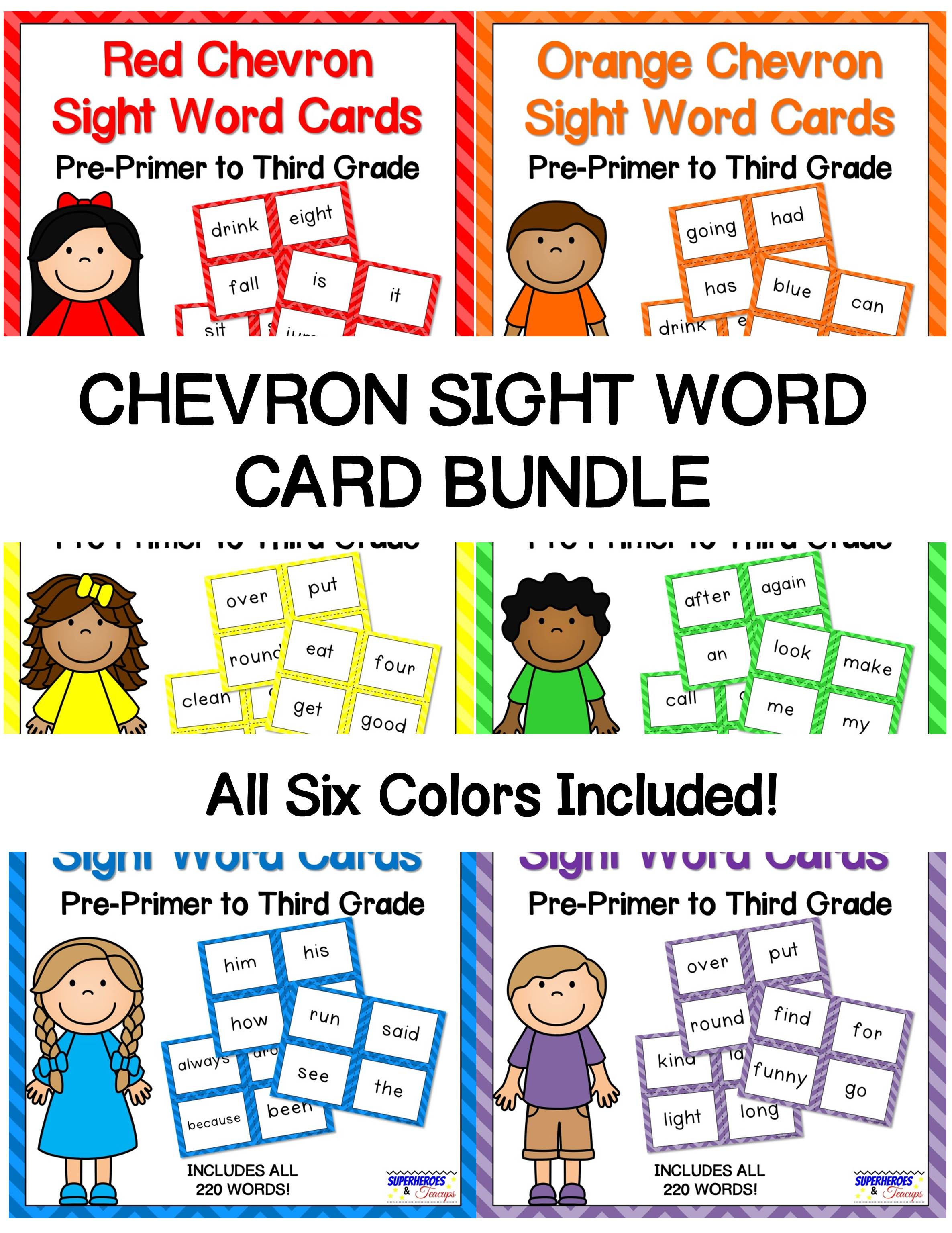 Chevron Sight Word Cards Bundle For Early Readers