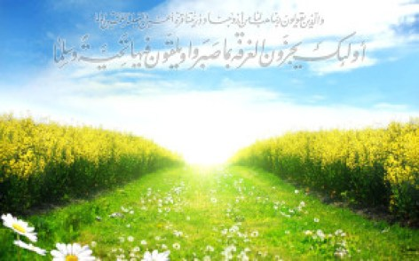 islamic_wallpapers_by_almoselly-d4h1h8f