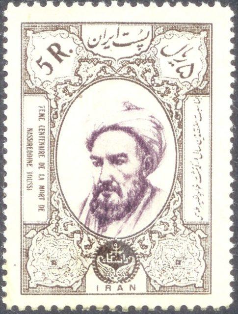 Ölümünün 700. yılında çıkartılan İran pulu