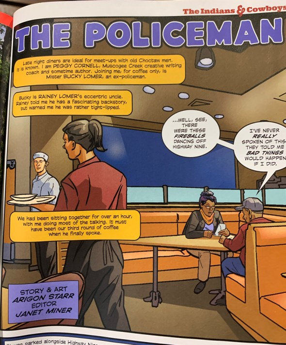 Partial image of page one of the Policeman comic in Oklahoma Today Magazine