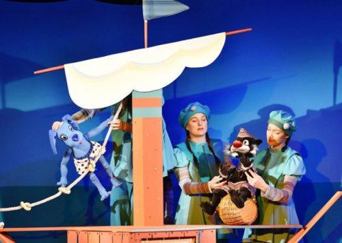 U subotu lutkarska predstava za djecu u BNP-u
